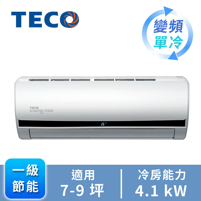 TECO R32頂級一對一變頻單冷空調MS40IE-HS