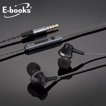 E-books S73音控接聽耳道式耳機-鐵灰