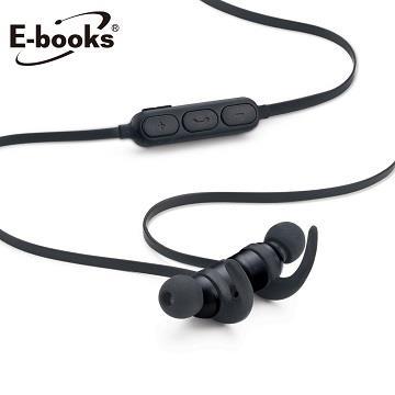 E-books S77藍牙4.2運動款鋁製磁吸耳機-黑