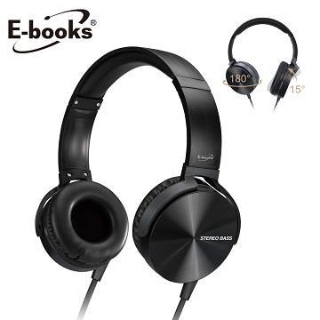 E-books S84可翻摺DJ型耳罩式耳機