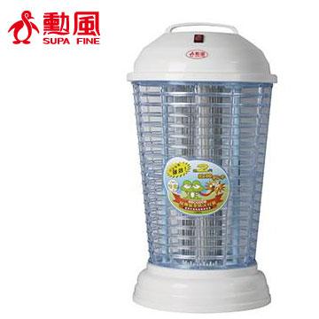 【福利品】勳風10W捕蚊燈