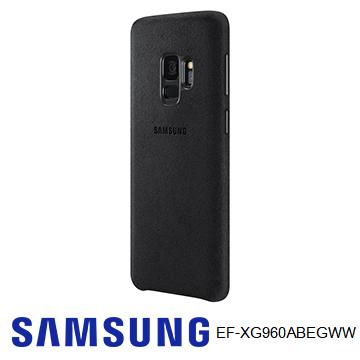 SAMSUNG Galaxy S9 Alcantara 義大利麂皮背蓋 - 黑色