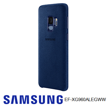 SAMSUNG Galaxy S9 Alcantara 義大利麂皮背蓋 - 藍色