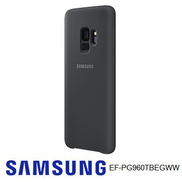 SAMSUNG Galaxy S9 原廠薄型背蓋(矽膠材質) - 黑色