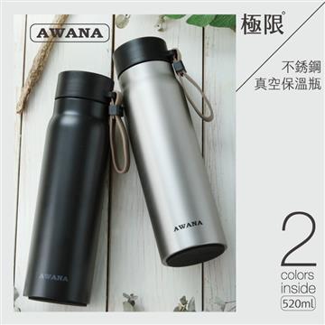 AWANA不銹鋼真空保溫瓶-雙瓶組