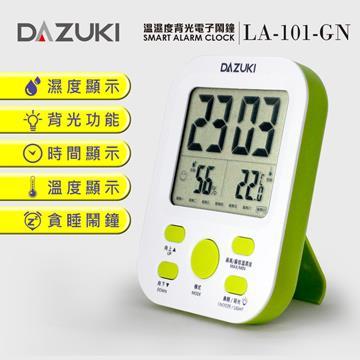 DAZUKI 溫溼度背光電子鬧鐘 綠