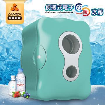 ZANWA晶華 便攜式冷熱兩用電子行動冰箱 CLT-08B(冰島藍)