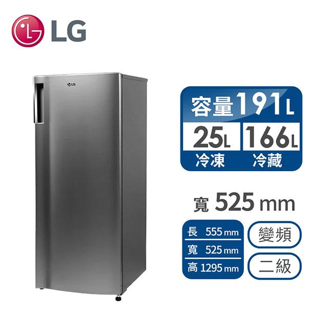 樂金LG 191公升 單門時尚變頻冰箱