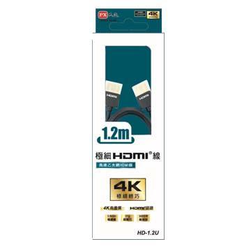 大通4K超極細高畫質HDMI線1.2米(黑)