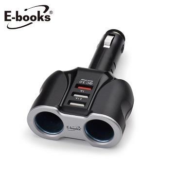 【QC 3.0】E-books B32 車用快充+雙槽充電器