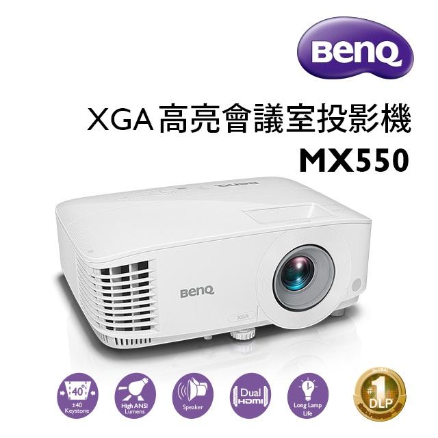 明基BenQ XGA高亮會議室投影機