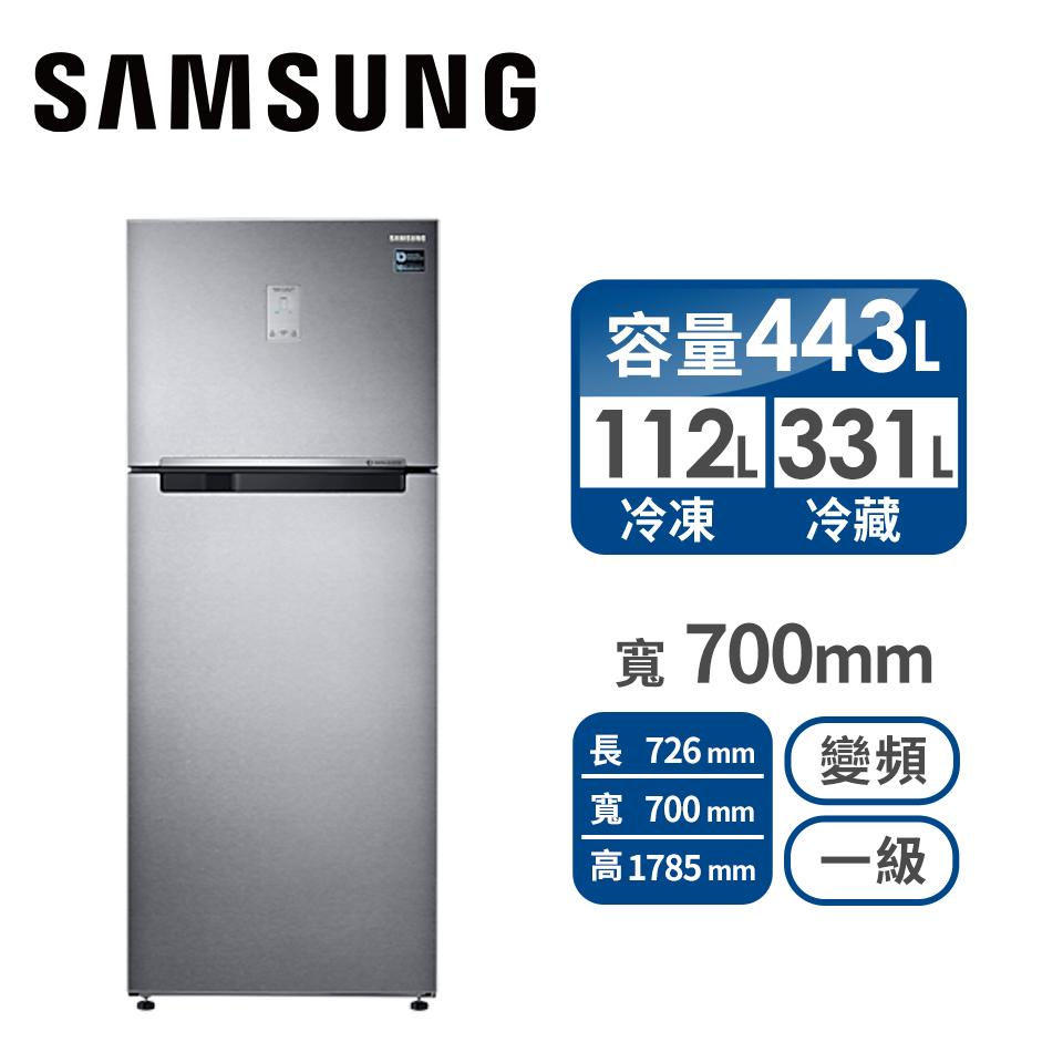 三星SAMSUNG 443公升1級雙循環雙門冰箱 RT43K6239SL/TW
