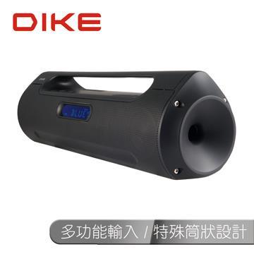 DIKE城市音廊手提藍牙揚聲器