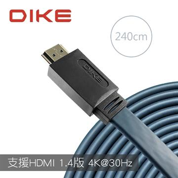 DIKE高畫質乙太網HDMI扁線2.4米