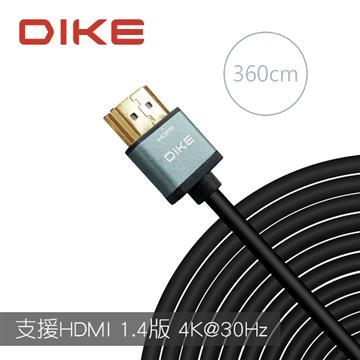 DIKE高畫質乙太網極細HDMI線3.6米