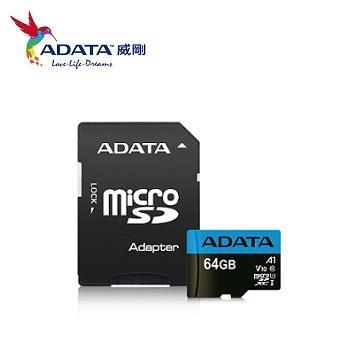 ADATA威剛 microSDXC A1 64GB記憶卡(附轉卡)
