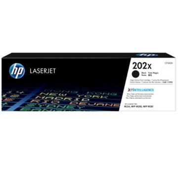 HP 202X黑色原廠高容量碳粉匣