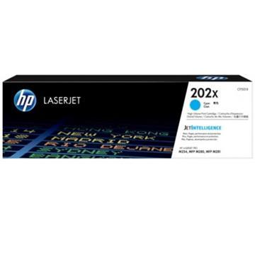 HP 202X青色原廠高容量碳粉匣