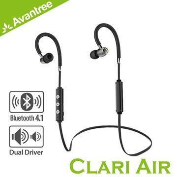 Avantree Clari Air雙單體線控運動藍牙耳機