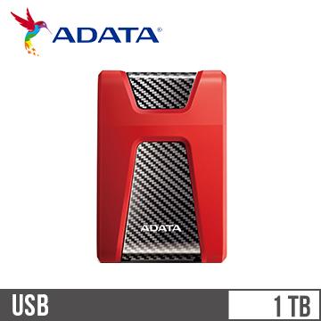 ADATA威剛 2.5吋 1TB 外接行動硬碟 紅 AHD650-1TU3-CRD-1