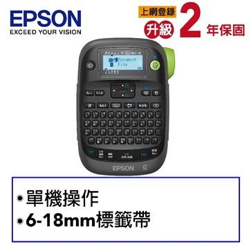 愛普生EPSON LW-K400 行動可攜式標籤機
