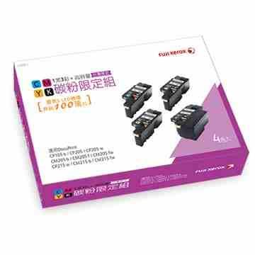 (福利品)Fuji Xerox C205/215 系列高容量碳粉限定組 CT201591. CT201592. CT201593. CT201594