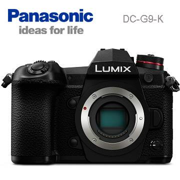 國際牌Panasonic G9單眼相機 BODY