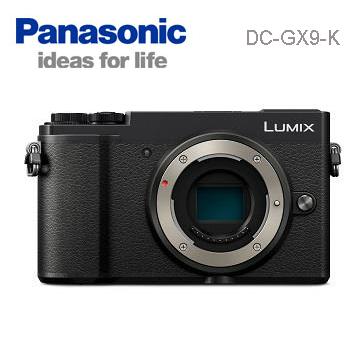 Panasonic GX9單眼相機BODY