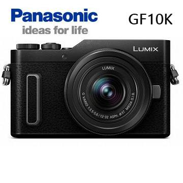 (福利品)國際牌Panasonic GF10K可交換式鏡頭相機 黑色