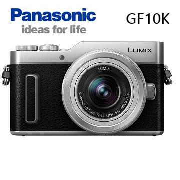 Panasonic GF10K可交換式鏡頭相機(灰色)