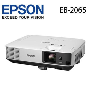 EPSON 商務專業投影機