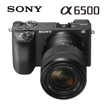 SONY α6500 可交換式鏡頭相機KIT