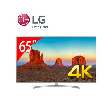 LG 65型廣角4K IPS智慧連網電視