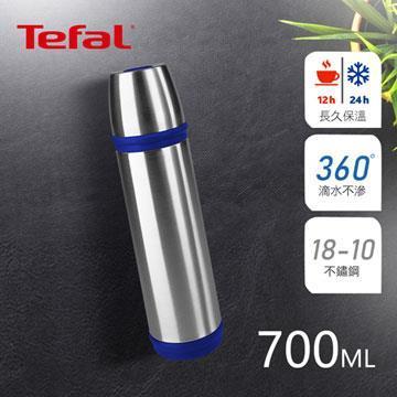 【法國特福】CAPTAIN 不鏽鋼隨行保溫瓶 700ML-海軍藍