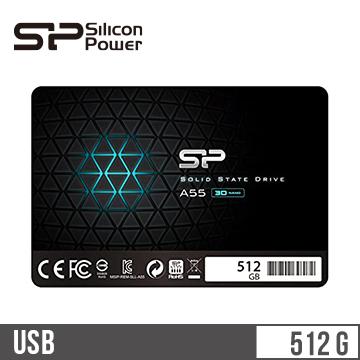 【512GB】廣穎 Silicon Power 2.5吋 固態硬碟(A55)