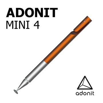 Adonit Mini 4 迷你隨行觸控筆-橘