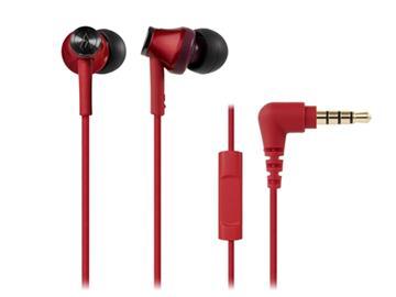 鐵三角 CK350iS耳塞式耳機-紅