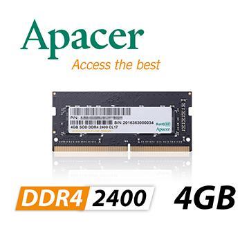 【4G】宇瞻 Apacer So-Dimm DDR4-2400/4G