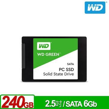 WD威騰 2.5吋 240GB 固態硬碟 綠標 WDS240G2G0A