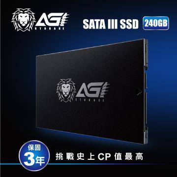 【240G】AGI 2.5吋 SATA固態硬碟