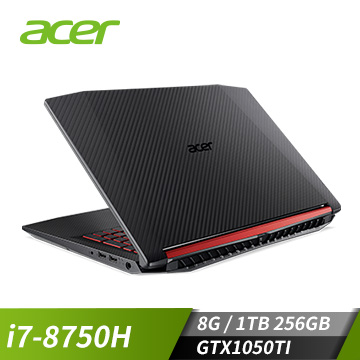【福利品】ACER AN515 15.6吋筆電(i7-8750H/GTX1050TI/8G/256G+1TB)