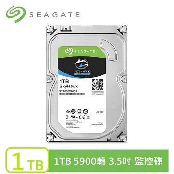 【1TB】Seagate 監控鷹 3.5吋 SATA監控硬碟