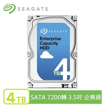 【4TB】Seagate Exos 3.5吋 SATA企業級硬碟