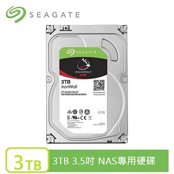 Seagate 那嘶狼 3.5吋 3TB NAS硬碟