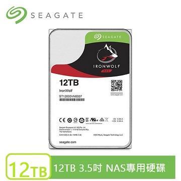 【12TB】Seagate 那嘶狼 3.5吋 NAS硬碟