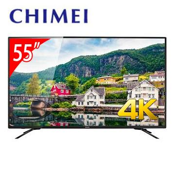CHIMEI 55型4K低藍光智慧連網顯示器(含電視視訊盒)