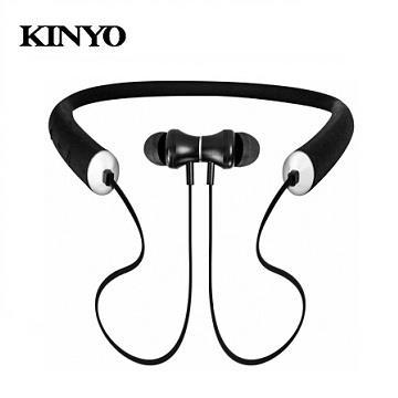 KINYO 藍牙運動式吸磁頸掛耳機