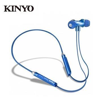 KINYO 藍牙超輕量運動式吸磁頸掛耳機