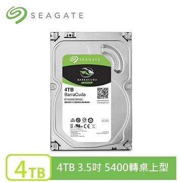 【4TB】Seagate 新梭魚 3.5吋 SATA桌上型硬碟