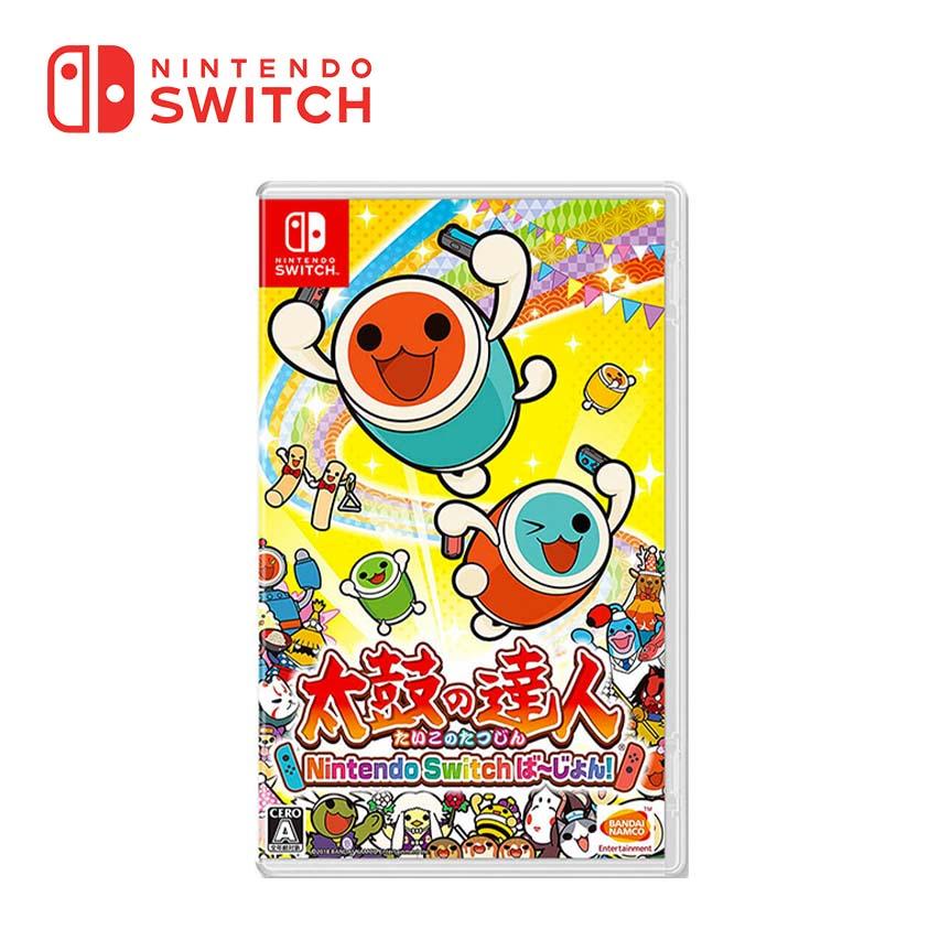任天堂 Nintendo Switch 太鼓之達人  - 中文版